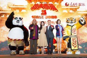 kung fu panda 3 china