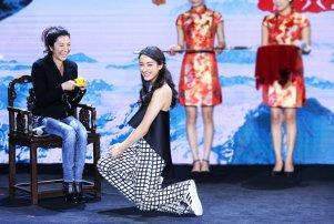 crouching tiger media event beijing