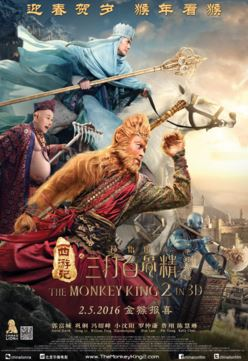 The Monkey King 2 poster