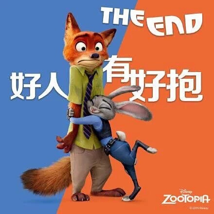 Zootopia_China_Promo_4