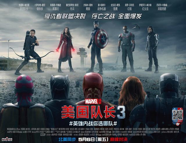 Captain_America-Civil_War-Chinese-Poster