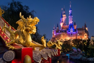 disney dragon castle