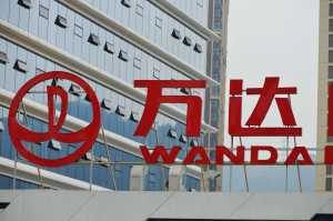 Wanda promises 12% return to investors backing the buyout