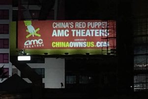 amc-china-billboard