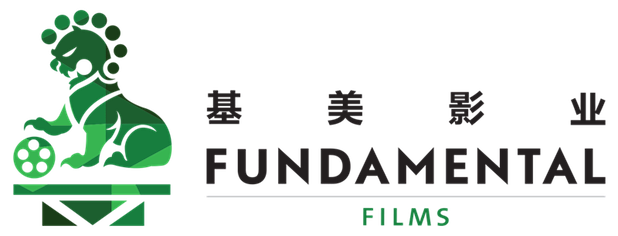 fundamental-films