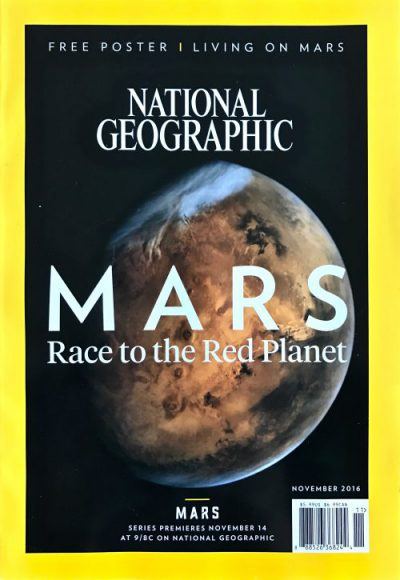 The redesigned National Geographic magazine cover.