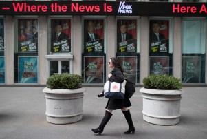 Fox News Channel New York