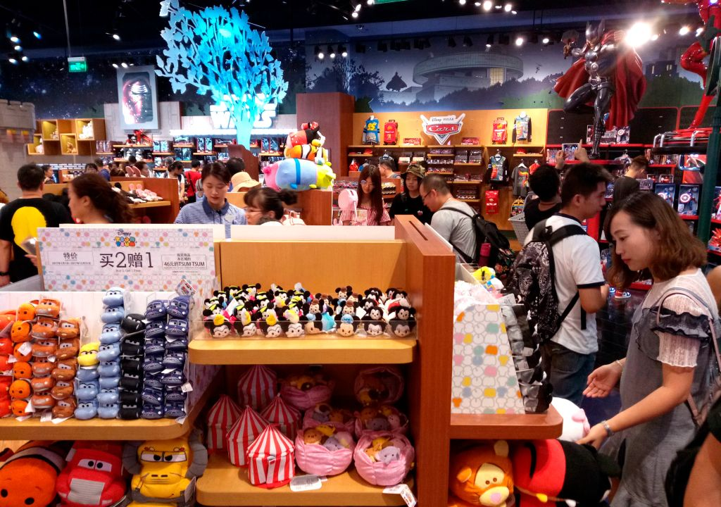 Disney Shutting At Least 60 Retail Stores In North America, Will Focus More On E-Commerce.jpg