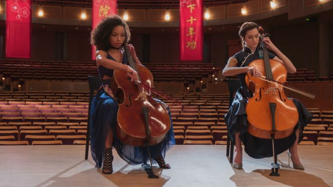 'The Perfection' Trailer: Allison Williams And