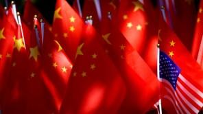 China U.S.