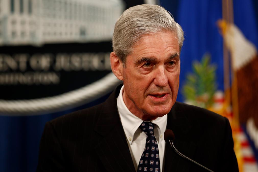 How To Watch Robert Mueller Testimony Deadline