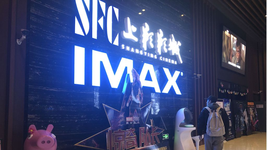 "Imax CEO Rich Gelfond Earned $6.9 Million In 2020; Touts Big Upcoming Slate Of ""Imax Friendly"" Films.jpg"