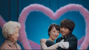 Shuzhen Zhao in 'The Farewell'