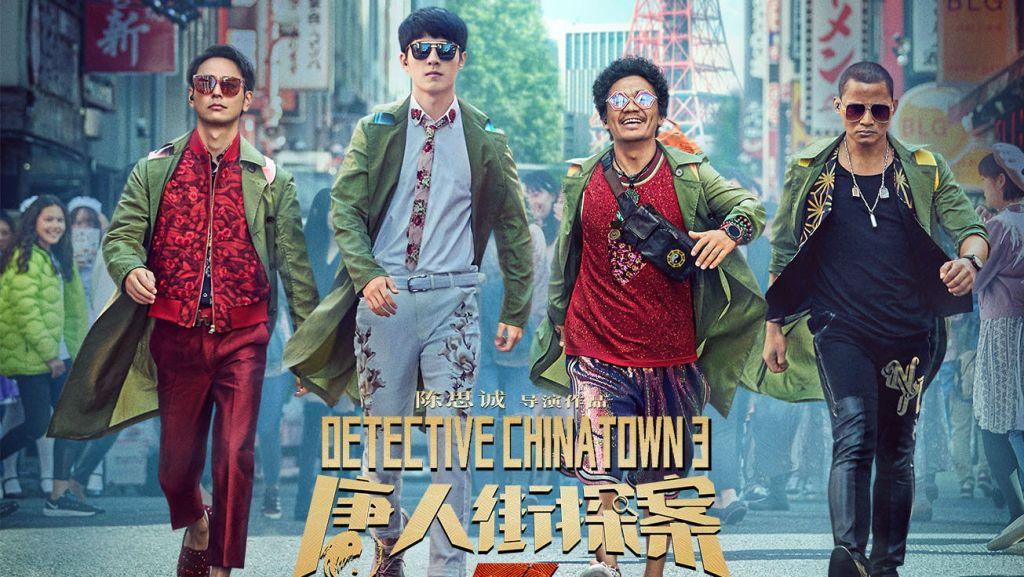 Detective-Chinatown-3