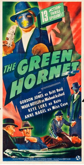 Green Hornet movie serial