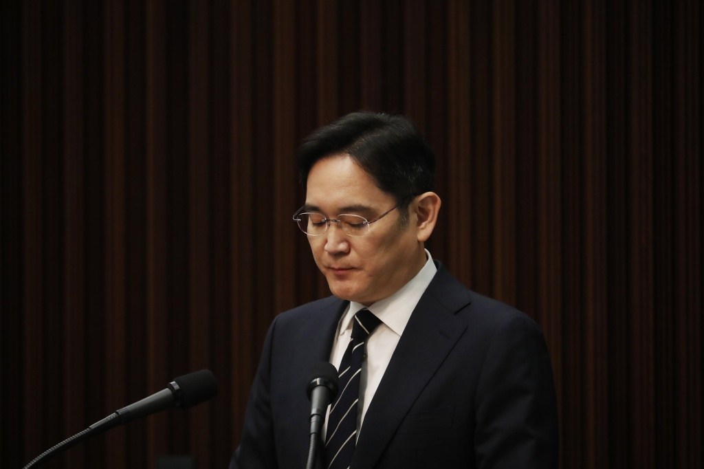 Samsung boss Lee Jae-yong to be released from jail on Friday – News Block