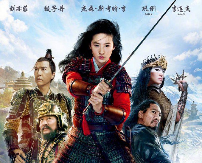 Disney's 'Mulan' Sets China Release Date – Deadline