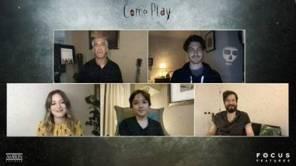 Come Play virtual premiere