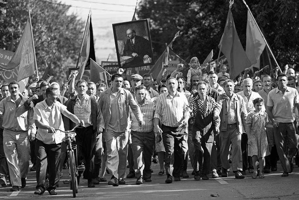 'Dear Comrades!'