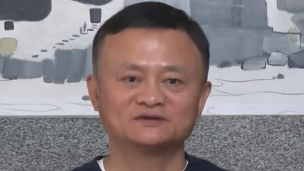 Alibaba Founder Jack Ma Makes First Public Appearance Since October