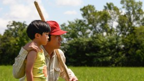 Steven Yeun and Alan S. Kim in 'Minari'