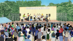 'On-Gaku: Our Sound'