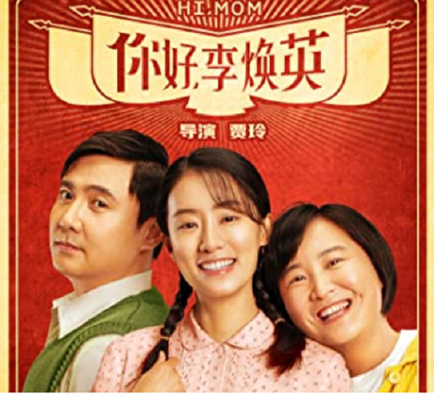 Chinese New Year Pics 'Hi, Mom' & 'Detective Chinatown 3' Top $600M Each As Middle Kingdom Exceeds $2B In 2021 – International Box Office thumbnail