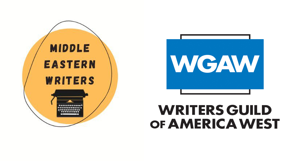 WGAW Forms Middle Eastern Writers Committee; Inaugural Event Set With Ramy Youssef.jpg