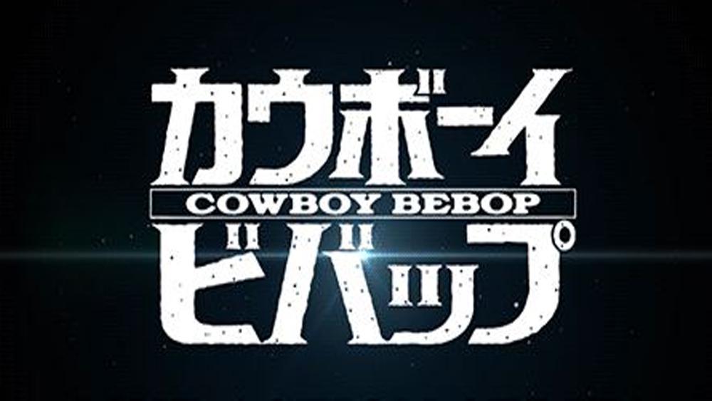 'Cowboy Bebop': Stars John Cho, Mustafa Shakir & Daniella Pineda Tease Premiere Date; Orignal Composer Yoko Kanno To Score Netflix Series.jpg