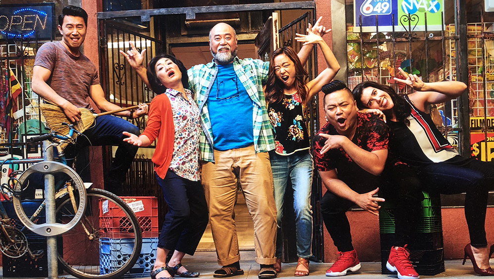 """We Are Nowhere Close To Being Finished"": 'Kim's Convenience' Stars React To Final Season Announcement"