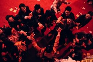 Brazil's Fantaspoa, South America's Largest Genre Festival, Unveils First Half Of 2021 Program