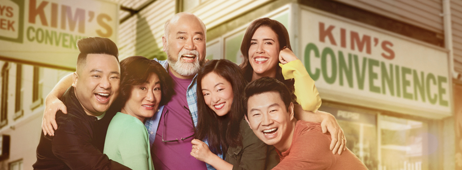 Canadian Comedy 'Kim's Convenience' To End With Fifth Season – Deadline