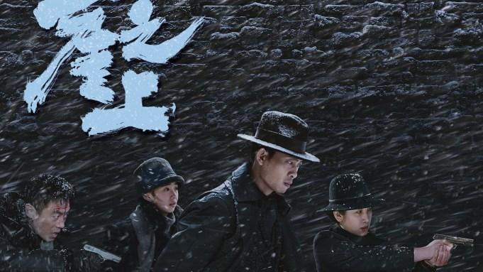 """Film Spy China """"Cliff Walkers"""" di Posisi Ke-6 Box Office"""
