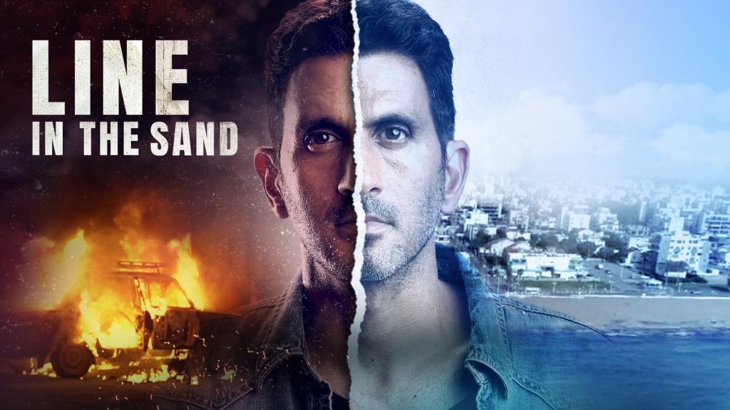 Keshet Renews 'Line In The Sand,' Israel's Highest-Rated TV Drama In Six Years.jpg