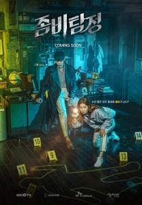 'Zombie Detective'
