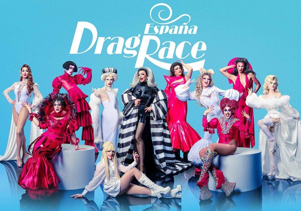 Drag Race Espana full queens and Supremme e1622115491864