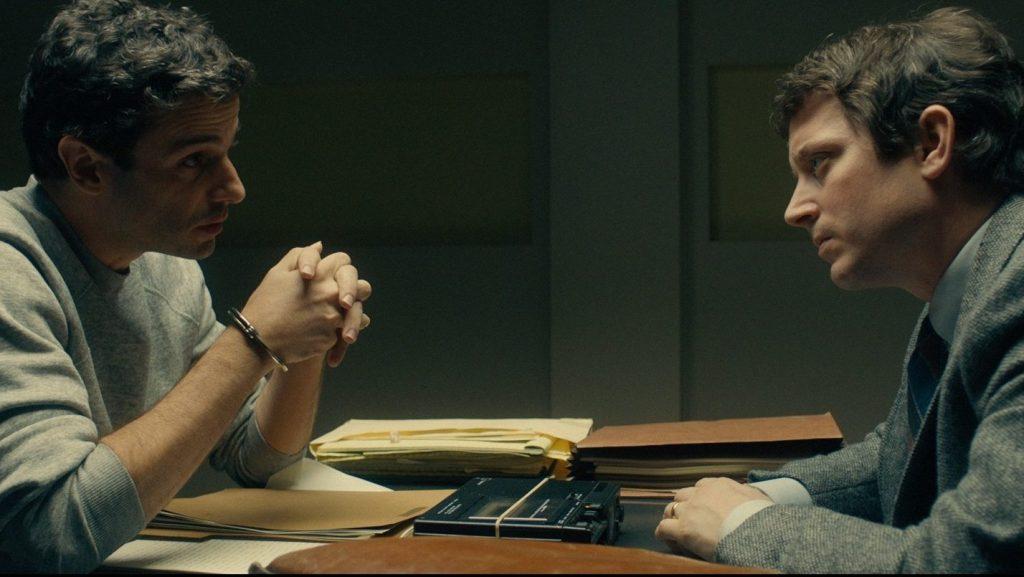 "'No Man Of God' Stars Elijah Wood & Luke Kirby On Director Amber Sealey's ""Serial Killer 'Frost/Nixon'"" – Tribeca Studio.jpg"