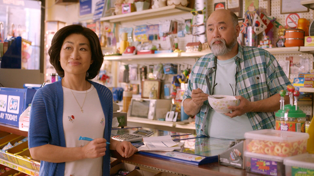 """'Kim's Convenience' Star Jean Yoon Reacalls Lack Of Korean Writers & """"Painful"""" Experience On Series.jpg"""