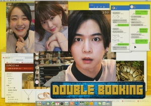 Double booking