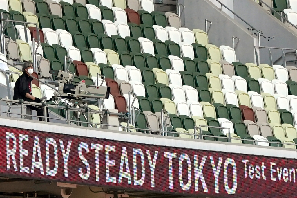 With Few Fans In Stands At Tokyo Olympics, NBCUniversal Sees TV Opportunity In Sounds Amid The Silence.jpg