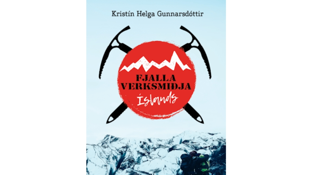 Inner Voice Artists & Immaterial Agents Set The Munoz Brothers To Adapt YA Novel 'Iceland's Mountain Factory' For TV.jpg